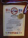 Варвара Шебанова - 1 место (Ката)