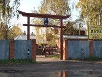 Ворота Тории